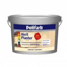 "Polifarb Akril-Plaster ""барашек"" 1,5мм 25кг"