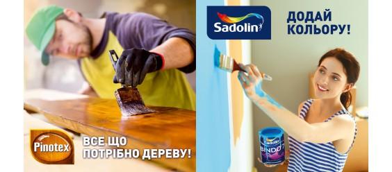 sadolin@pinotex